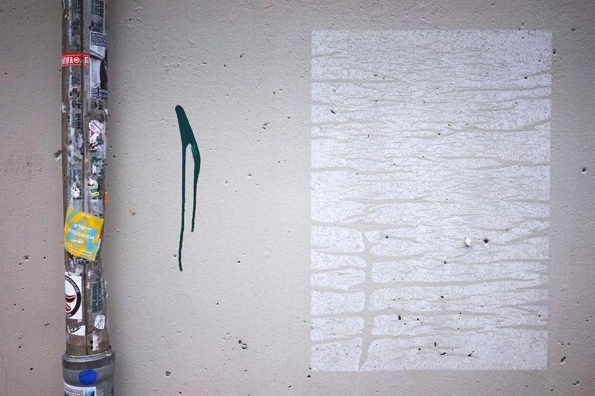 Wall outside Die Linke politician Katja Kipping's office