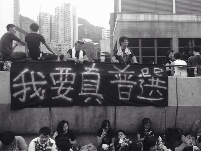 """In this banner it says """"We want TRUE universal suffrage"""" @ Occupy Central x Umbrella Revolution Hong Kong October 2014"""
