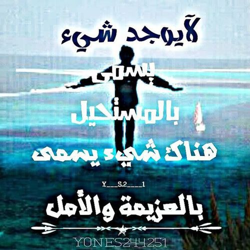 تعليقات لايكات فولو  ذووق تصويري  رايكم_يهمني عدستي موهبه عرب_فوتو فنانون تصميمي Likes