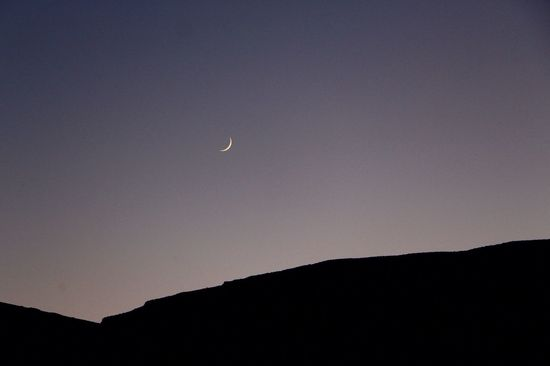 Nature Beauty In Nature Scenics Moon Tranquility Copy Space Tranquil Scene No People Crescent Outdoors Low Angle View Sky Clear Sky Astronomy Night Half Moon Space