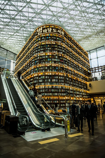 Seoul, South Korea: April 5,2018: Starfield Library in Starfield COEX Mall. COEX Mall Architecture Building Built Structure Ceiling Day Full Length Glass - Material Group Group Of People Incidental People Indoors  Industry Men Modern People Real People Starfield Library Transportation Travel Walking Women
