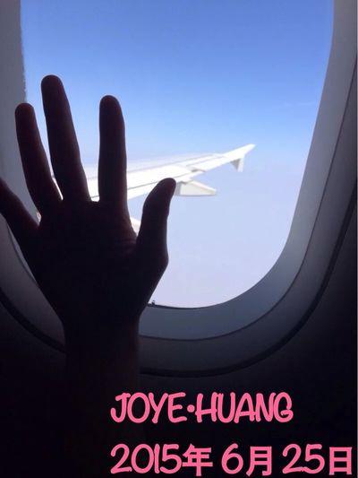 这样拍显得手指长哈哈haha!good! 旅游 开心 ✌️