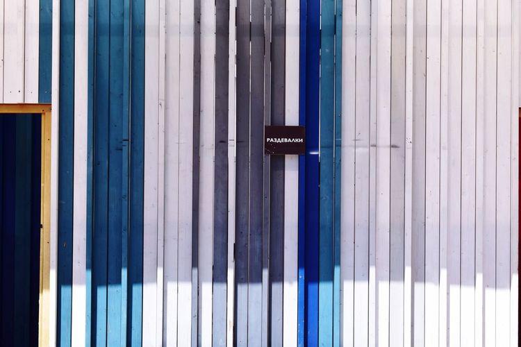 Full frame shot of blue window on building