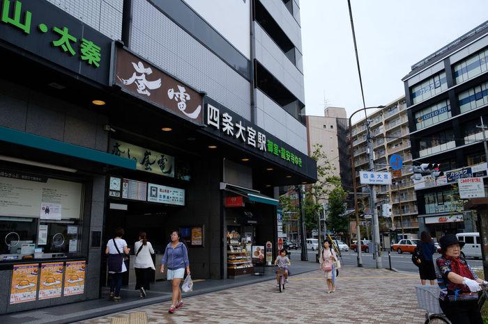 嵐電/Randen Fujifilm FUJIFILM X-T2 Fujifilm_xseries Japan Japan Photography Kyoto Station Train Train Station X-t2 京都 嵐電 嵐電嵐山駅 日本
