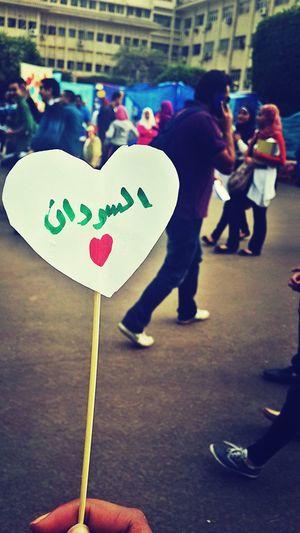 Sudan..♡ Love Sudan In College