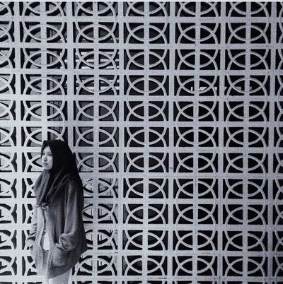 Pattern Real People One Person Day Architecture EyeEmNewHere