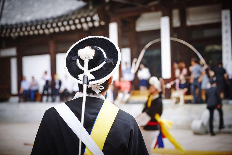 Rear View Of Musician At Korean Wedding
