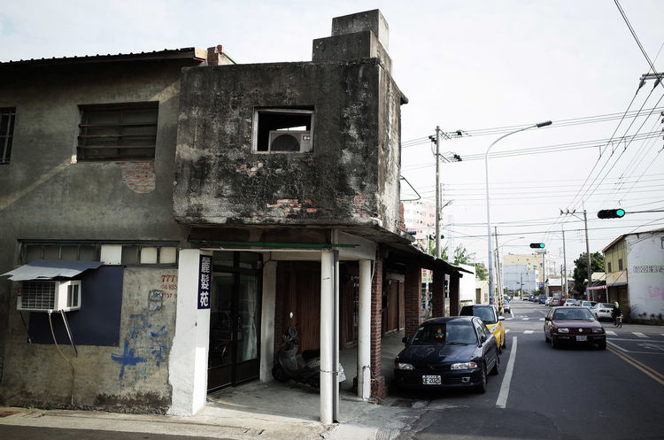 Architecture Bad Condition Building Building Exterior Countryside Deterioration House In And Out Rural Scenes Small Town Street Street Photography Taiwan The Human Condition TOWNSCAPE