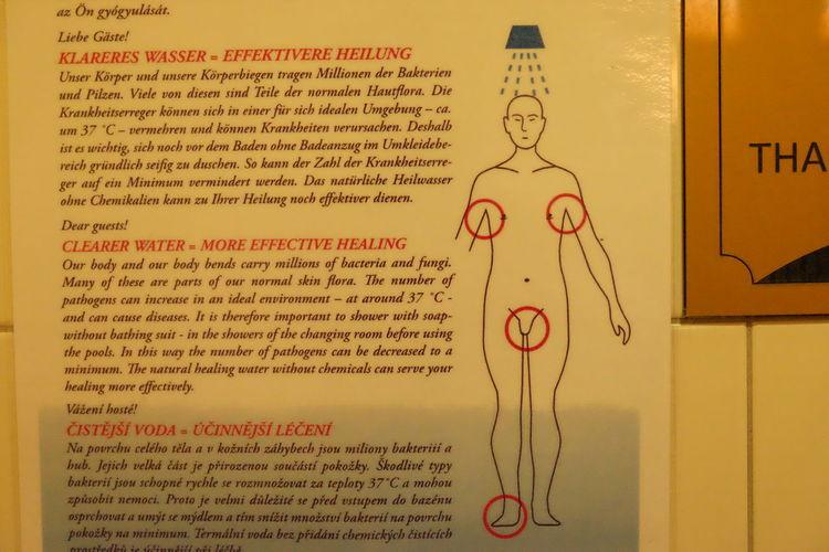 Willst du duschen? Achselhöhle Duschen Genitalien Armpit Genitalia Necessary Point Shower Toe Zehen 겨드랑이 발가락 샤워 성산일출봉