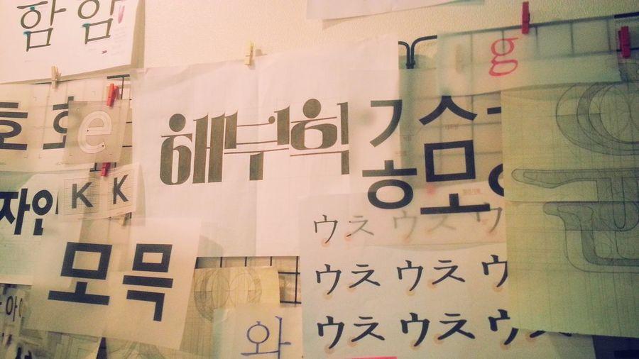 Typographyin