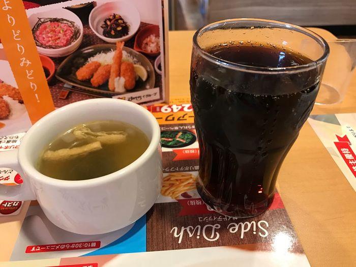 スープとコーラ