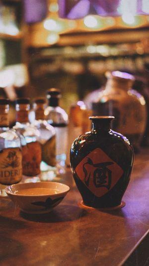 干杯吧 Alcohol
