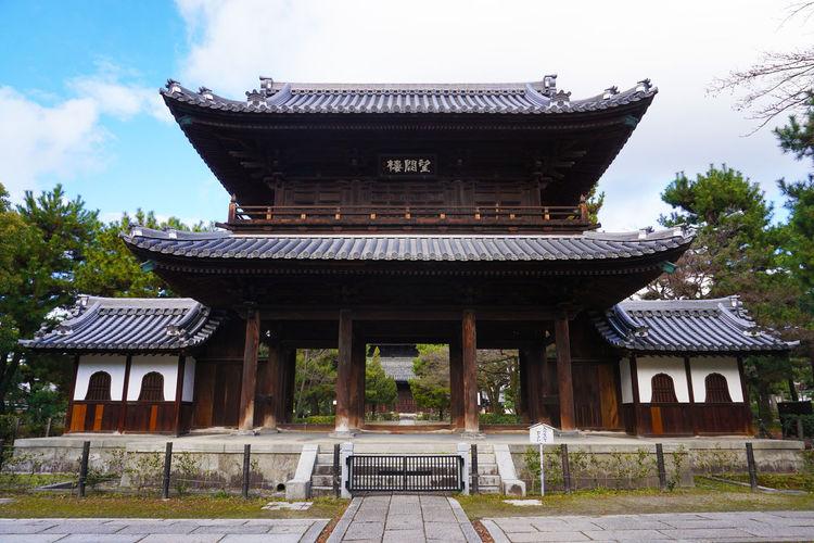 2016 Architecture Built Structure Japan Kenninji Kenninji Temple Kyoto Place Of Worship Religion Sky Temple 京都 建仁寺