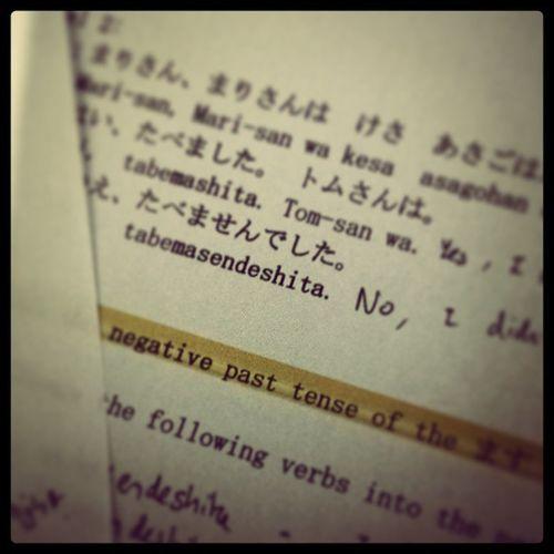 Homework! Japanese  Learningishard