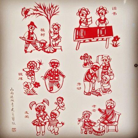 Забавные циклопики China китай культура китайцы art qingdao