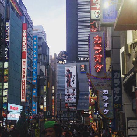 Godzilla in Tokyo. Building Exterior Downtown District Godzilla Illuminated Japan Kabukicho Karaoke Neon Non-western Script Skyscraper Tokyo