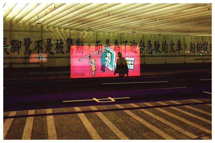 Reflection_collection Hanoi Vietnam  Streetphotography Streetphoto_color Streetphotographer Streetportrait Streetphotography_color Vietnam Travel Destinations Travel Photography Aroundtheworld Taipei Taiwan Graffiti Communication Day Outdoors Road Sign No People Shades Of Winter EyeEmNewHere Fashion Stories