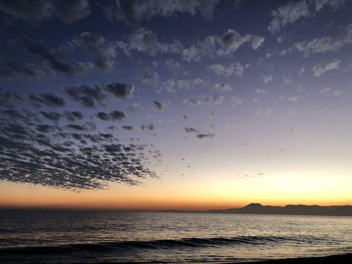 Sky Tranquil