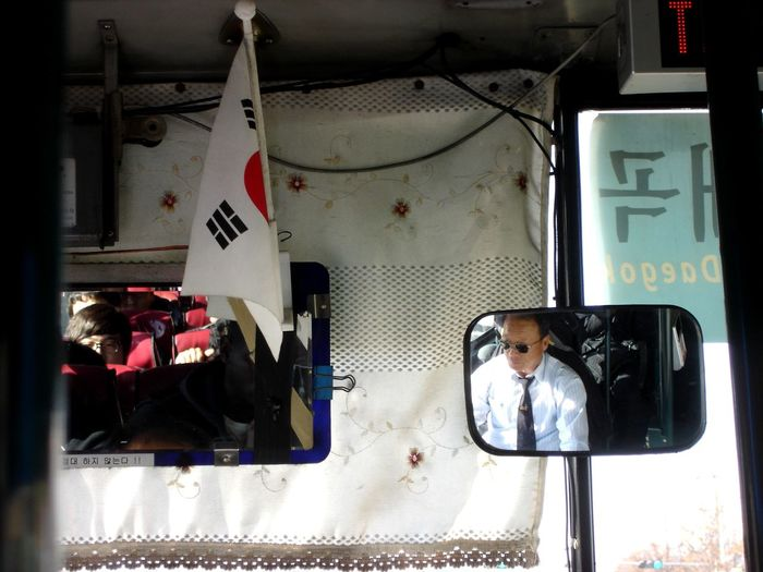 Travel Mirror Driver Rearview Mirror South Korea Ahjussi Bus Flag Rear-view Mirror 대구 한국 An Eye For Travel EyeEmNewHere