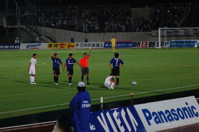 Soccer Gamba OSAKA Yellow Card Acl