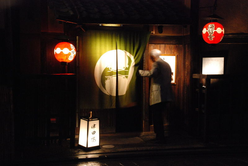 Yoru Japanese Tradition Japanese Traditional Japanese Culuture 京都 Adult Lifestyles Full Length Architecture EyeEmNewHere First Eyeem Photo Machiya Paper Lantern Leisure Activity Night Real People Standing One Person Illuminated