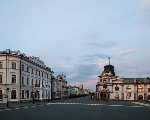 Area May 1 Kazan Russia Soccer World Cup Architecture Building Building Exterior Built Structure City Cloud - Sky Evening History Museum Outdoors Sky Street Tourism Travel Travel Destinations