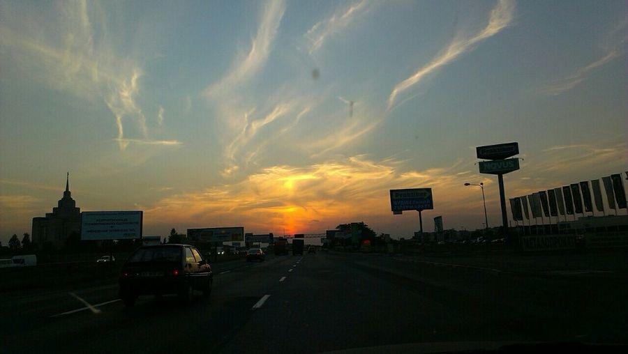 Sunset in Kiev Kiev City. Ukraine Hello World Sunset Sunset_collection фото друга Жеки On The Road