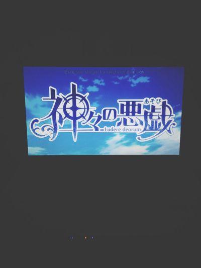 Anime KamigamiNoAsobi Crunchyroll Life