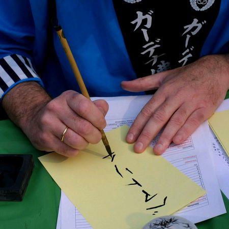 Writing Write Hands Japanese