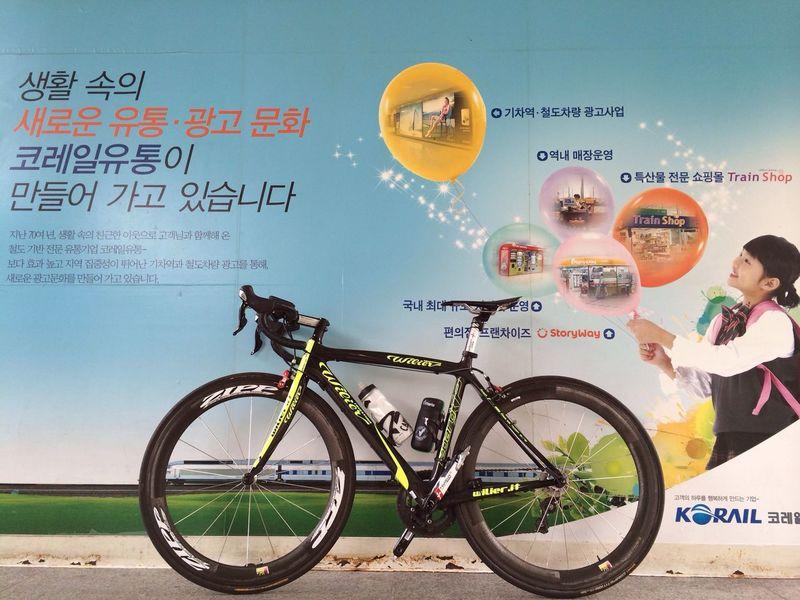 Roadbike Wilier Zipp 404 Garmin 810. 화악....화악.....