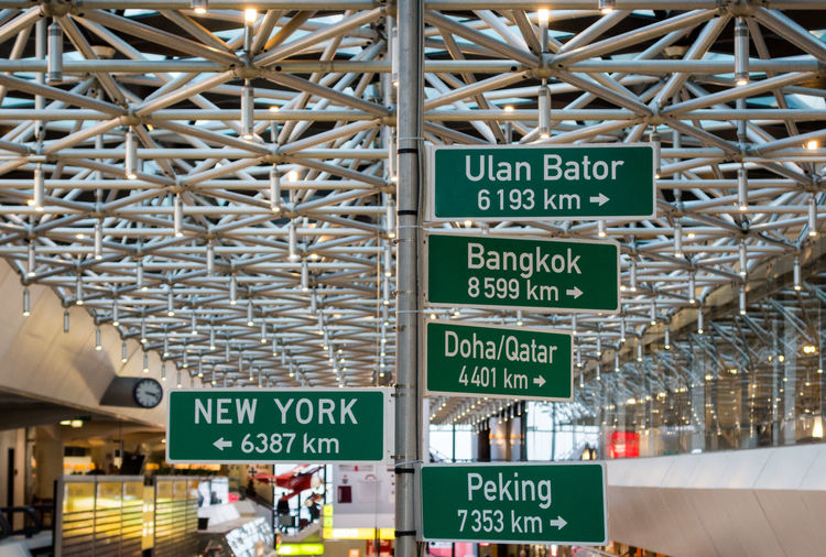 Directional Signs At Airport
