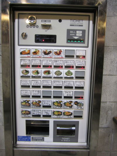 Food Food And Drink Japan Japanese Food Okinawan Foods Technology Vending Machine