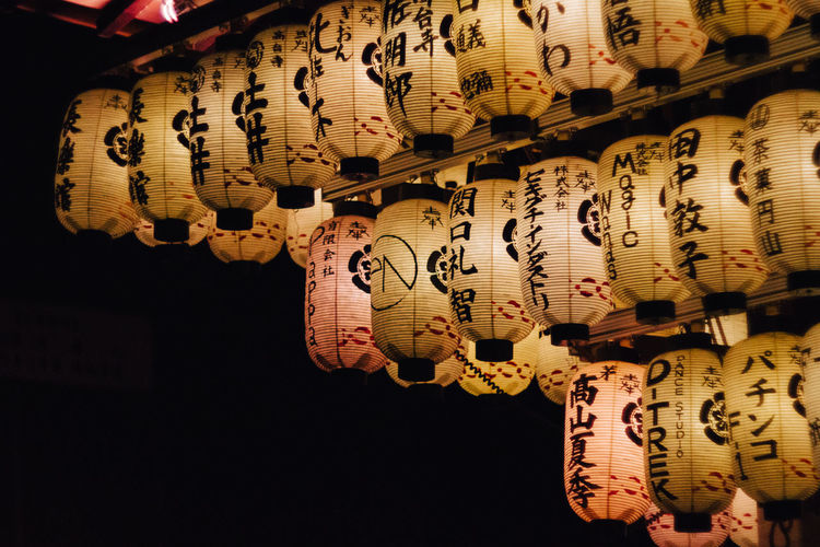 Cultures Hanging Illuminated Japanese  Kyoto Lantern Large Group Of Objects Low Angle View Night Non-western Script Religion Repetition Shinto Shrine Temple Tradition Traditional Festival