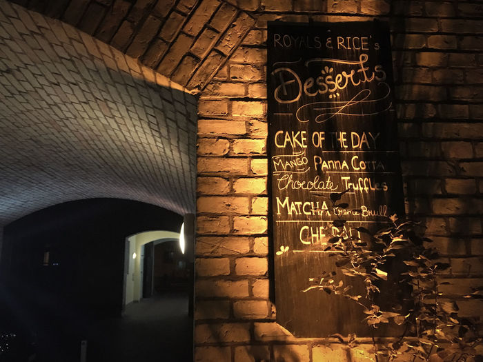 Text on wall at night