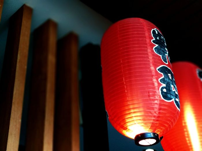 Japanese paper lantern Asian Cultur Red Lanterns Red Lamp Japan Lantern Decoration Japanese Culture Japanese Style Lanterns Lamps Red Lantern Illuminated Close-up Paper Lantern Blessing The Traveler - 2018 EyeEm Awards Hanging Hanging Light Building