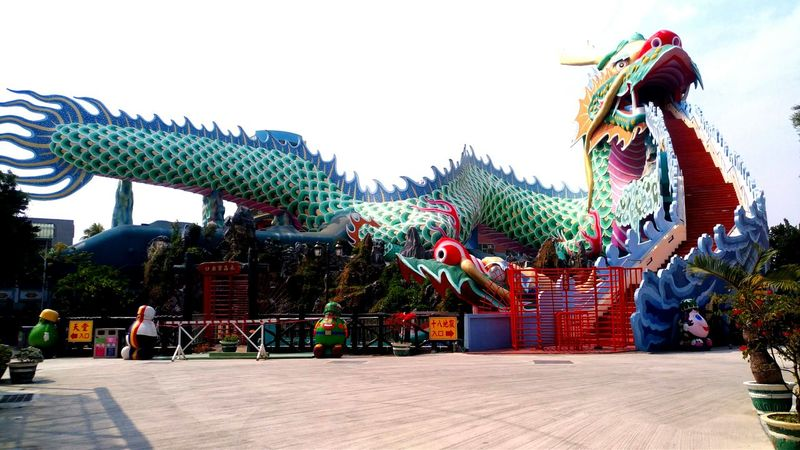 Animal Representation Tree Multi Colored Fighting Outdoors Day People Chinese Dragon Statue Eyeem Photography Tainan 麻豆
