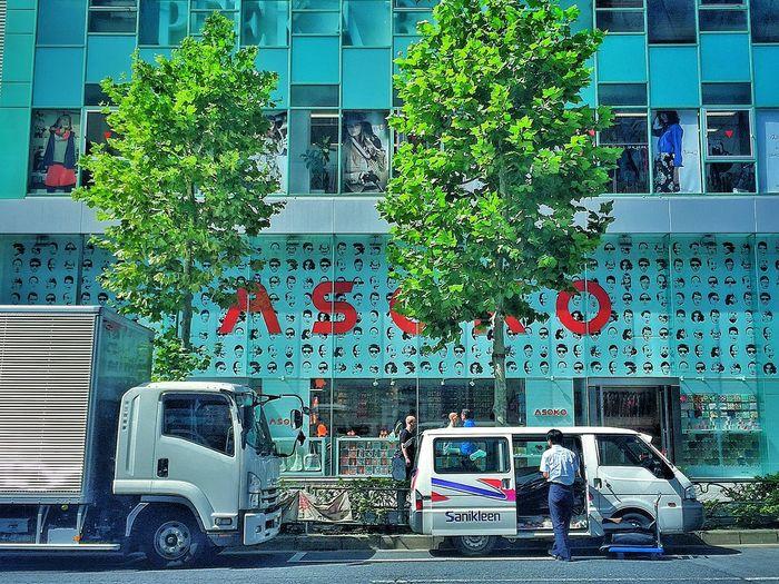 アソコって…どこ? やん\(//∇//)\💦💦💦 Shopping EyeEm Best Shots Having Fun Relaxing Walking Around Enjoying Life EyeEmBestPics Getting Inspired Harajyuku Asoko
