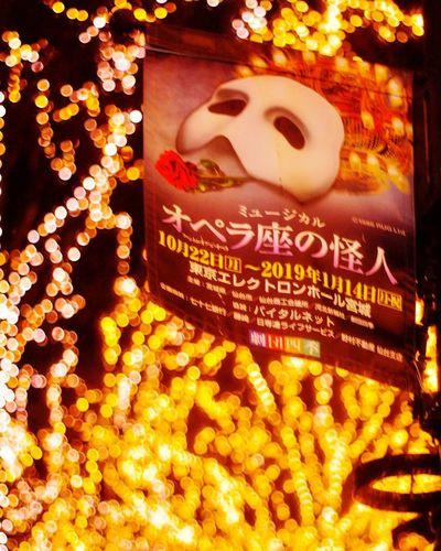 Japan イルミネーション 光のページェント 仙台市 日本 Representation Human Representation Illuminated Art And Craft Celebration Decoration No People