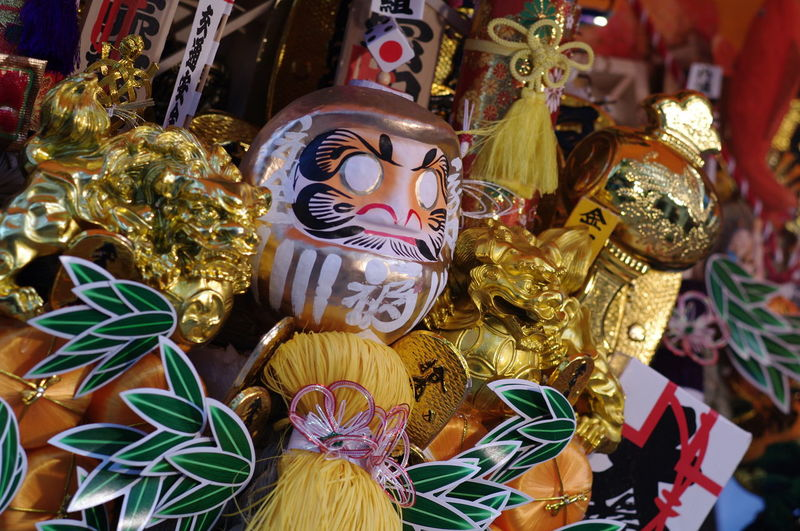 January Japan New Year's Decoration New Year Tokyo Tradition Ornaments Temple