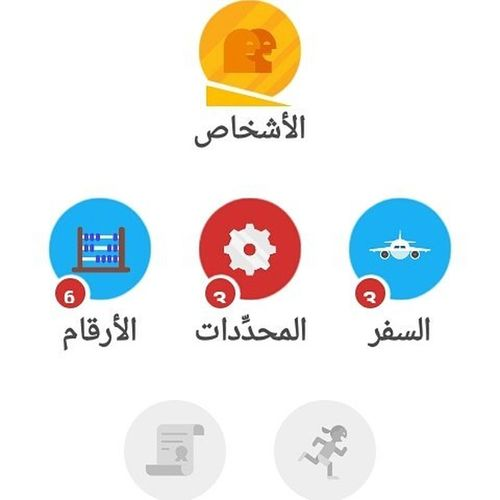 Doulingo Learn_english App