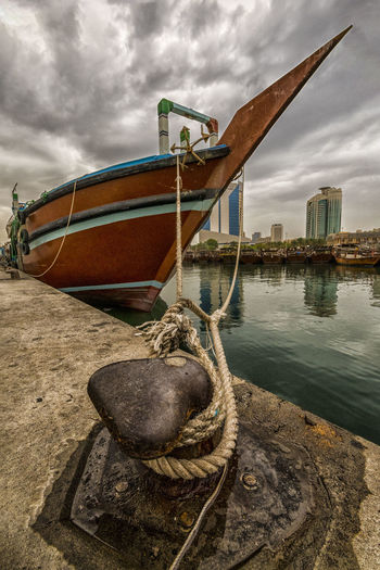 the ship, the sky and the what you need Cloud - Sky Clouds Day Dubai Dubaicity Landscape Landscape Photography Landscape_Collection Landscape_photography Landscapephoto Landscapephotographer Landscapephotography Landscaper Outdoors Ship Ships Sky Sky And Clouds Transportation Water Winter