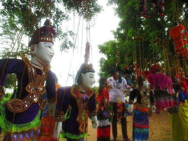 Yokethay Bagan, Myanmar Beauty Colorfull Tree People Shadow Myanmarculture Bagan Area Pagoda Myanmar Connected By Travel