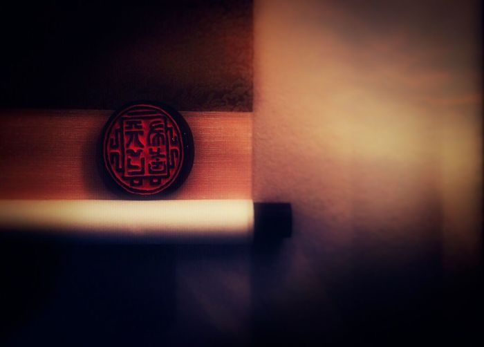IPhoneography Light And Shadow Getting Inspired Japanese Culture Dark Notes From The Underground Darkness And Light Japanese  Japan 天下布武 織田信長