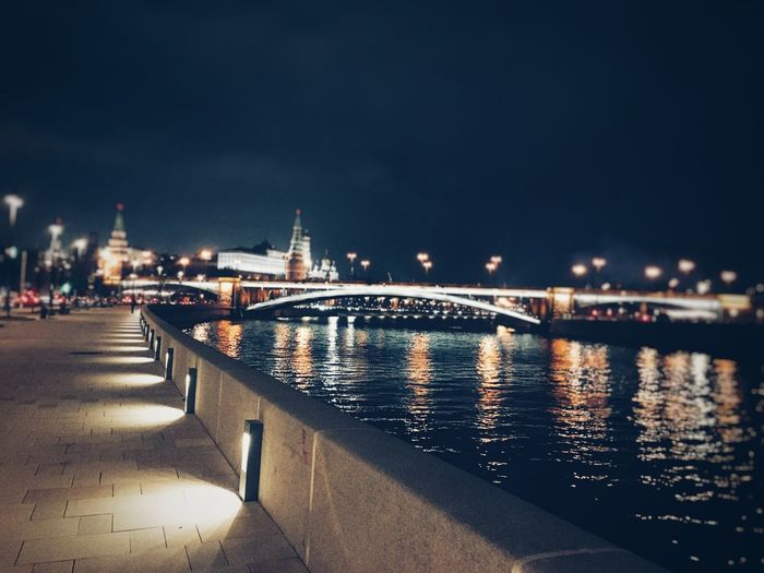 Night River Architecture Illuminated City No People Outdoors Sky Cityscape Moscow Moscow City Москва набережная пречистенскаянабережная Кремль Kremlin Kremlin Architecture Russia