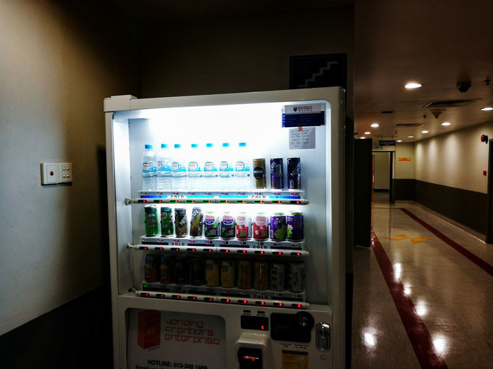 Lurking merchant selling dihydrogen monoxide Vending Machine Hospital Ummc