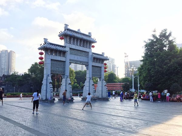 I Love My City Guangzhou Chen Clan Academy in Sunrise Morning People sporting. In harmonious mood.