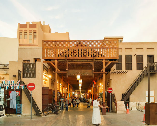Arab Arabic Architecture Building Exterior Built Structure City Cityscape Day History Illuminated Outdoors People Shopping Mall Sky Souk Store Travel Destinations
