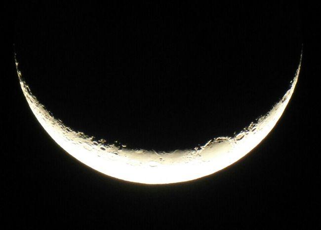 Um sorriso da lua.. Sky Moon Night