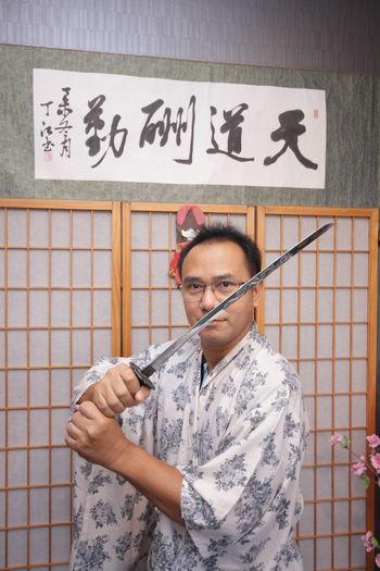 a sumurai