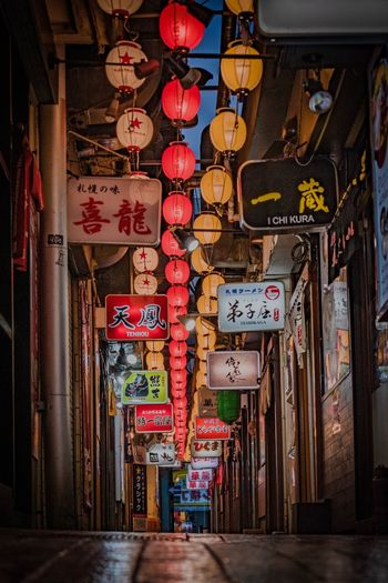 Neon. Architecture Decoration Art And Craft Indoors  Built Structure No People Creativity Multi Colored Wall - Building Feature Hanging Pattern Craft Lighting Equipment Illuminated Floral Pattern Variation Graffiti Lantern The Way Forward